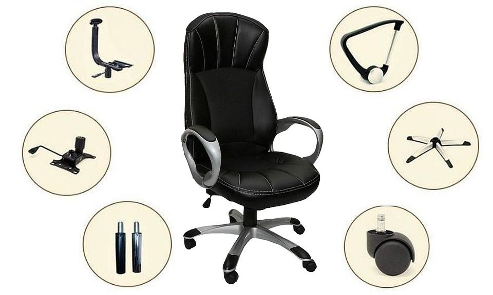 Починка офисного кресла